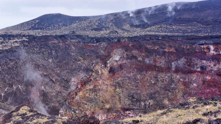 Mount Mihara volcano