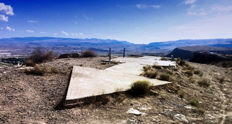 Airmail navigation concrete arrow